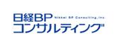 株式会社日経ビーピーコンサルティング様